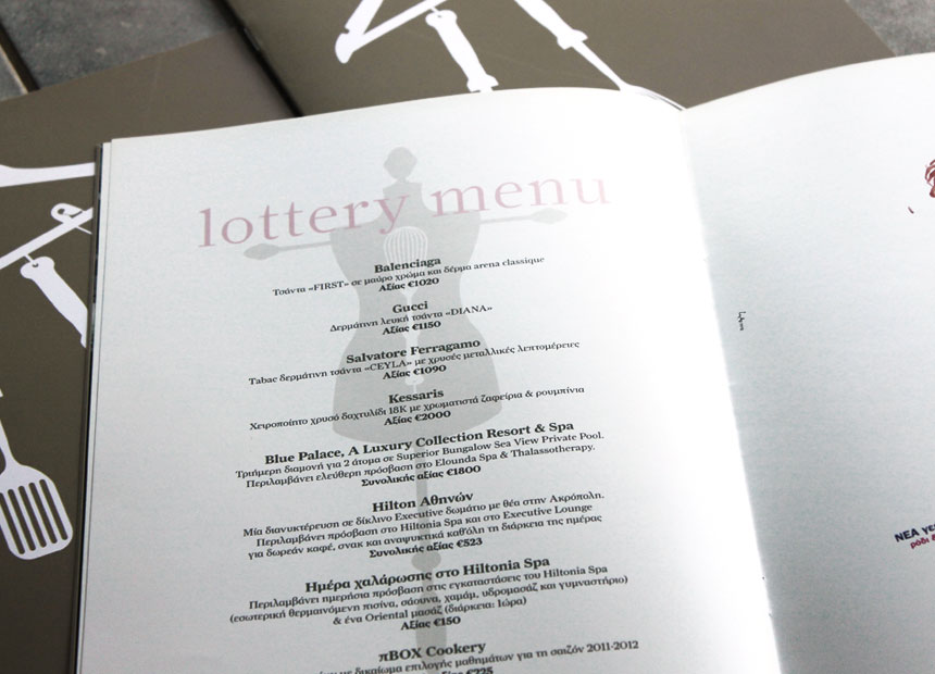taste-the-fashion-menu-lottery-page