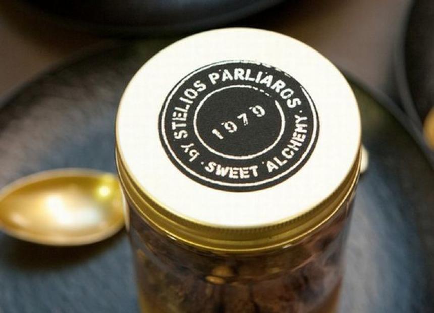 Το γλυκό από το Sweet Alchemy Stelios Parliiaros.