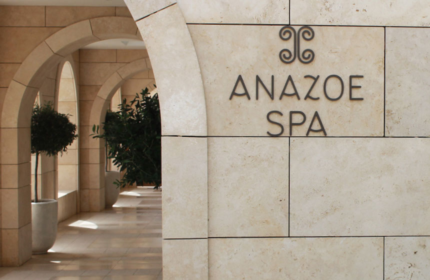 Costa Navarino Typography: Anazoe Spa Logo