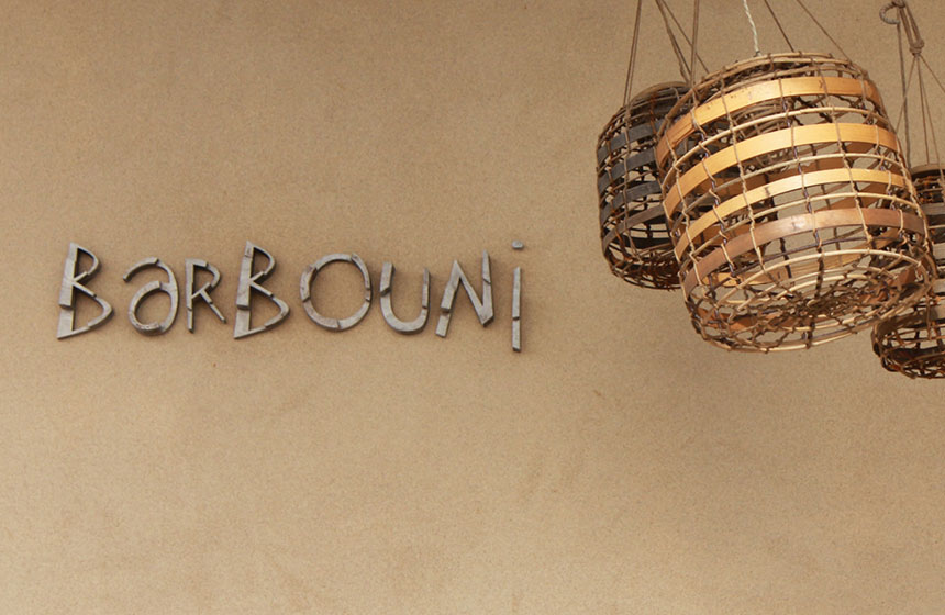 Costa Navarino Typography: Barbouni Logo