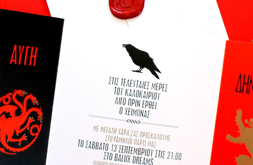 Red Wedding in Athens: Invitation