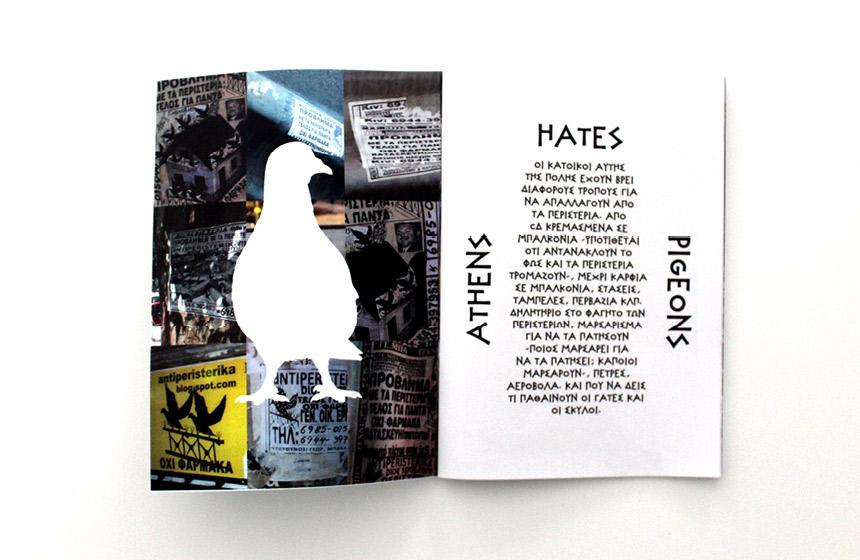 athens-hates-pigeons-zine-sperad1