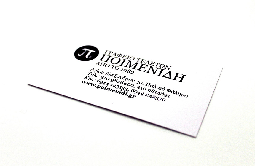Poimenidi Funeral Services Card