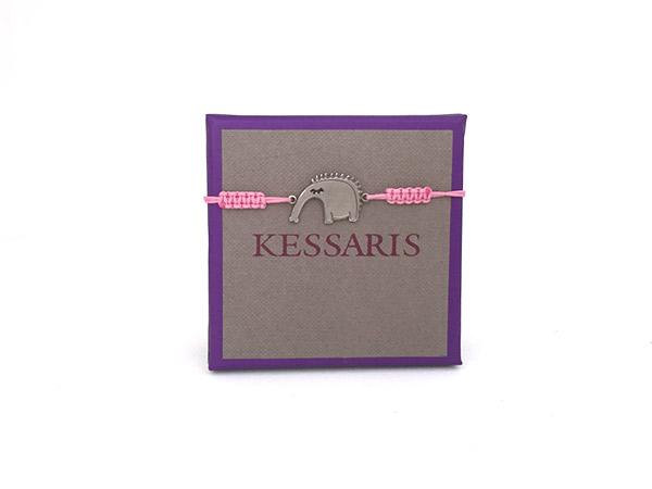 anteater baby shower bracelet