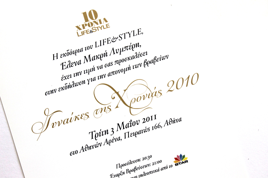 life&style woman of the year 2010b