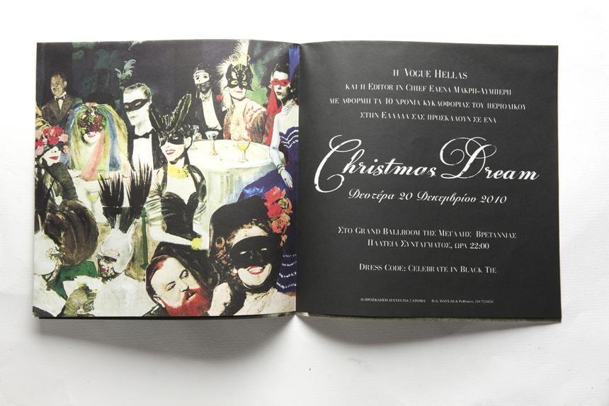 vogue christmas dream party 2
