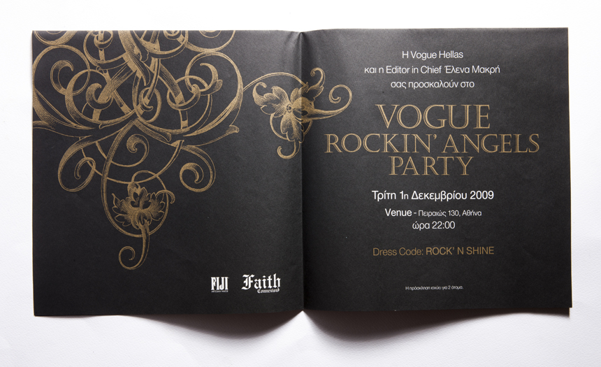 vogue rocking angels party 2